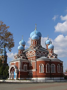 Orthodox Church in Barysaŭ.jpg
