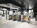 OsakaMetro-Nakatsu-Station-renewal-North-Gate.jpg