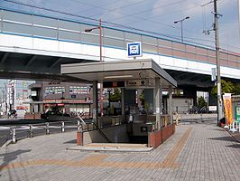 Osaka Subway Kitahanada Station.jpg