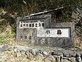 Oshima.setonaikai national park.jpg