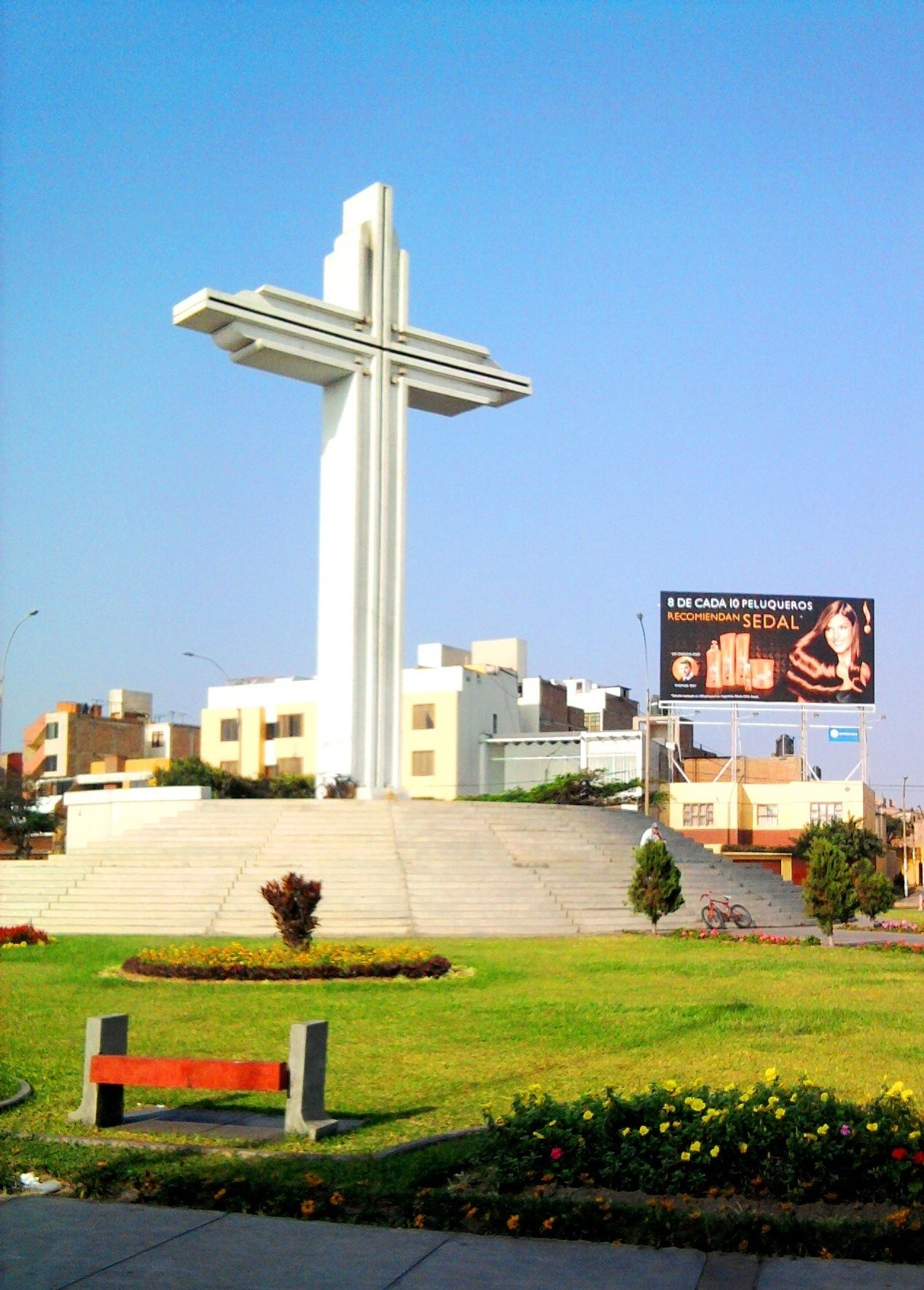 File:Ovalo papal - Trujillo ,Perú.jpg - Wikimedia Commons