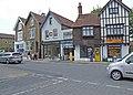 Oxford Street - geograph.org.uk - 1319241.jpg