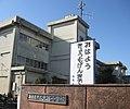 Oya Elementary School, Ebina.jpg