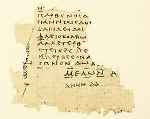 A second century CE Sappho papyrus showing the...