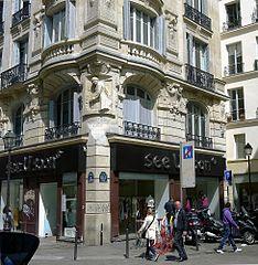 File p1100952 paris ii rue saint denis n 224 ancienne for Ancienne maison close paris