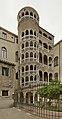 Palazzo Contarini del Bovolo scala a chiocciola Venezia.jpg