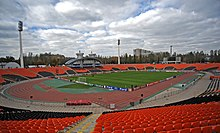 The host stadium in Donetsk
