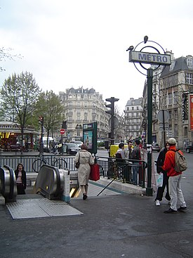 Paris metro3 - villier - entrance2.jpg