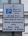 Parking bays for electric cars.jpg