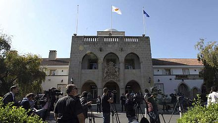 Presidential Palace in Strovolos area. Parlanet cyprus.jpg