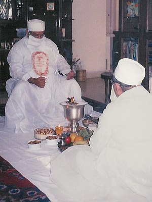 Atar - A Parsi-Zoroastrian Jashan ceremony (here the blessing of a home in Pune, India)