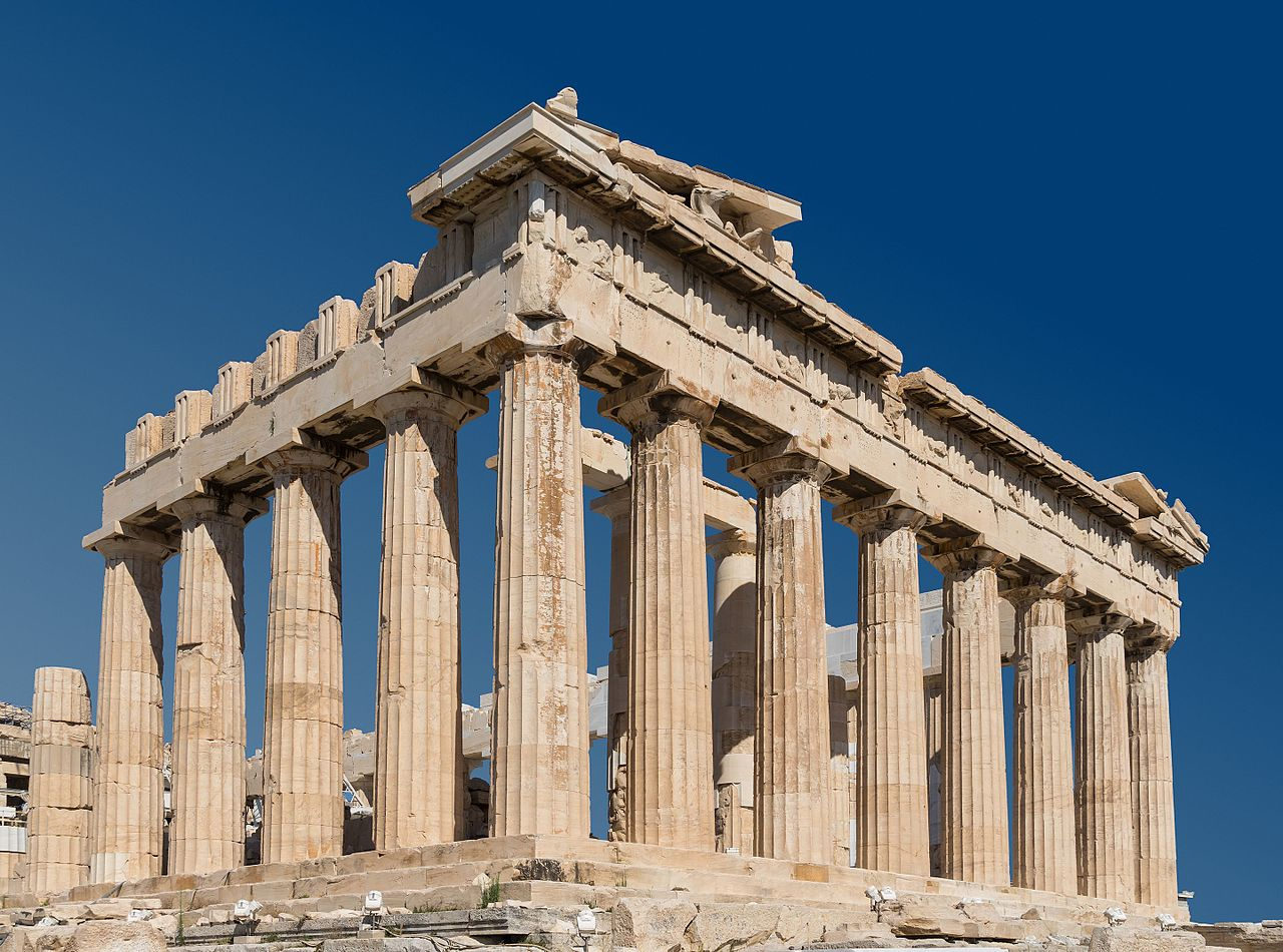 acropolis paper The acropolis is located on a rocky outcrop overlooking athens this ancient citadel contains the remains of several historically significant ancient buildings the most famous is the parthenon, a former temple dedicated to the goddess athena.