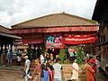 Patan Kathmandu (5085552092).jpg