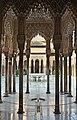 Patio de los Leones-Alhambra (1).jpg