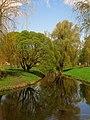 Pavasaris uzvaras parka - panoramio (2).jpg