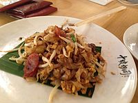 Penang Char Kway Teow Sold in Lot 10.jpg