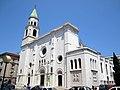 Pescara - Duomo di San Cetteo2.jpg