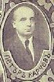 Petar Karchev.jpg