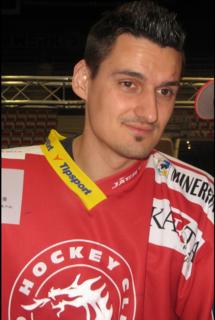 Peter Hamerlík Slovak ice hockey player