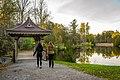 Peterborough Jackson Park Parc Jackson de Peterborough (39154289192).jpg