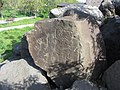 Petroglyphs from Ukhtasar Mountain 05.jpg