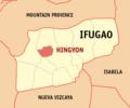 Ph locator ifugao hingyon.png