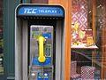 Phone - Greenwich Village (2111006511).jpg