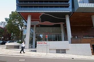 Coca-Cola Place - Image: Photo of Main Entrance to Ark Coca Cola Place building in North Sydney
