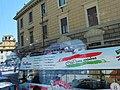 Piazza Pasquale Paoli 寶麗廣場 - panoramio.jpg