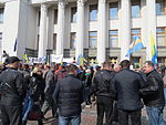 Picketing-in-Kyiv-27-MAR-2014 121.JPG