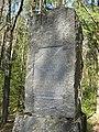 Piemineklis Vilcē - panoramio.jpg