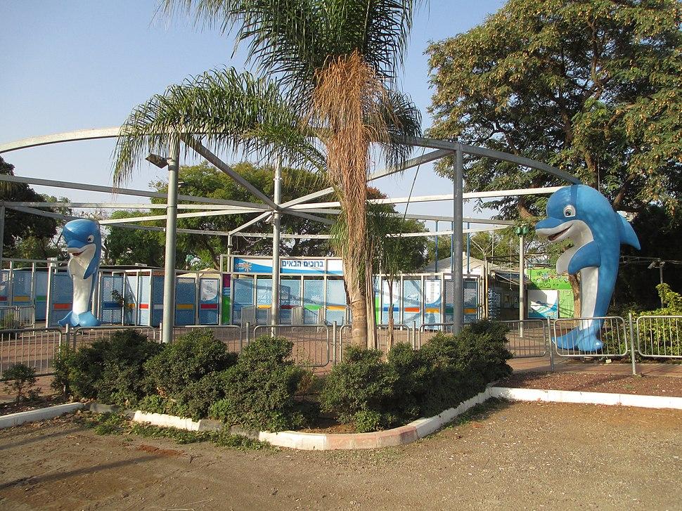 PikiWiki Israel 33583 Water Park in Shefayim
