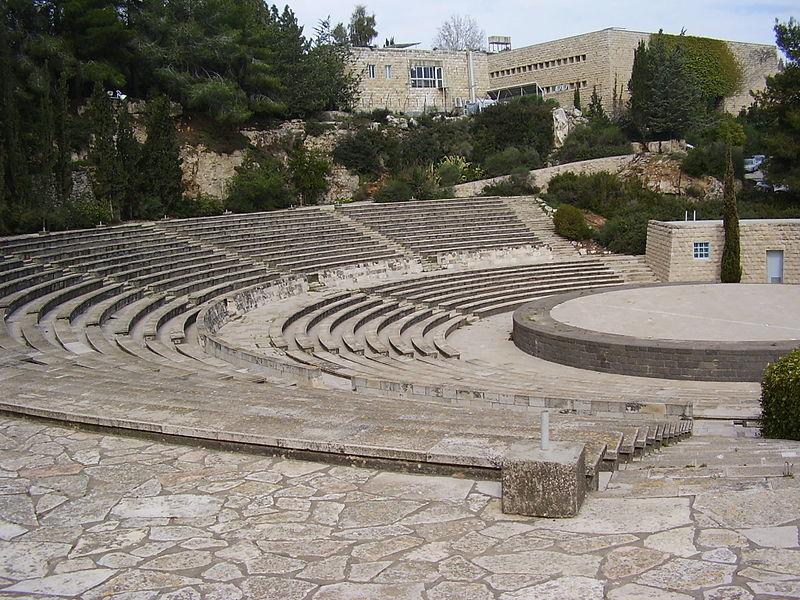 התיאטרון בקמפוס גבעת רם