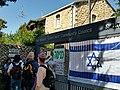 PikiWiki Israel 65868 jerusalem german colony.jpg