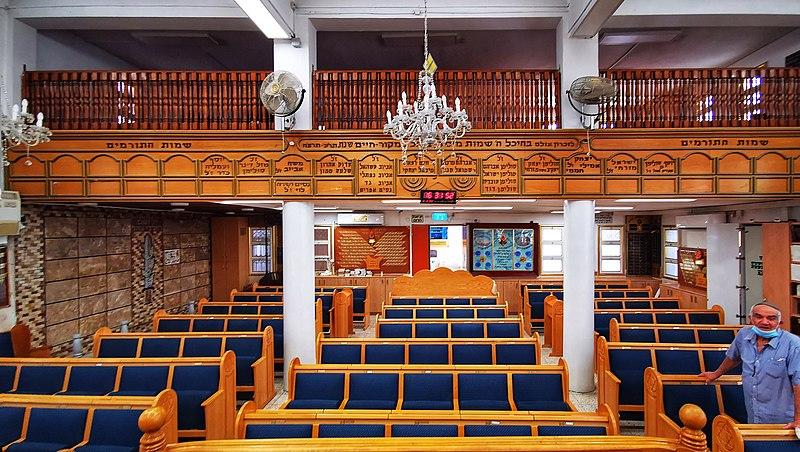 בית הכנסת בשכונת האורפלים