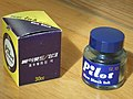 Pilot Ink Blue Black.jpg