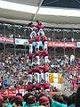 Plaça de Braus de Tarragona - Concurs 2012 P1410243.jpg
