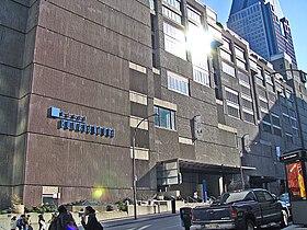Hotel Bonaventure Montreal Montreal Qc