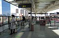 Platform of Erji Rd Station (20180214170243).jpg