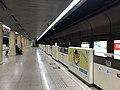 Platform of Nishijin Station 2.jpg