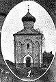 Połacak, Spas, Spaskaja. Полацак, Спас, Спаская (1910).jpg