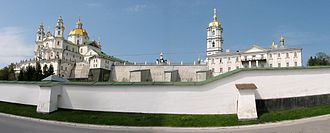 Job of Pochayiv - View of the Pochayiv Lavra as it appears today.