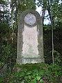 Pomnik Thodora Körnera w Tanvaldzie.JPG
