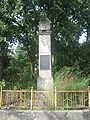Pomnik Troszyn.jpg