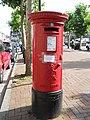 Post box SP1 329 (8033969387).jpg