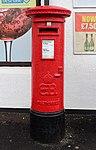 Post box at Halsnead Avenue, Whiston, Merseyside.jpg