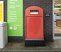 Post box at Liscard Road petrol station.jpg