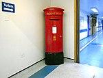 Post box in Royal Liverpool University Hospital.jpg
