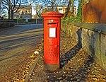 Post box on South Drive, Wavertree.jpg