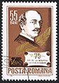Posta Romana - stamp - Vasile Alecsandri - 2441-in.jpg